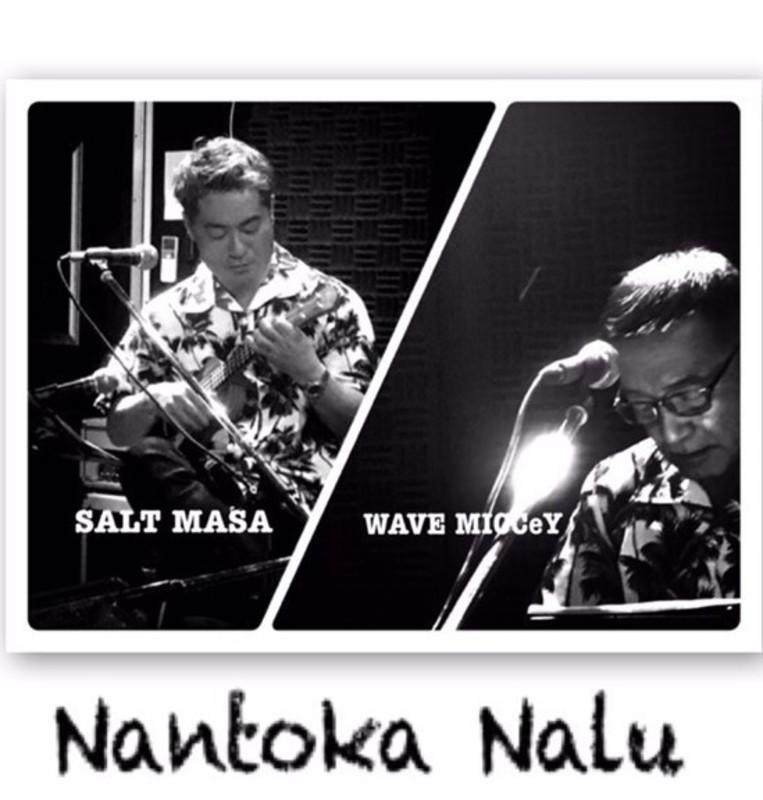 Nantoka Nalu