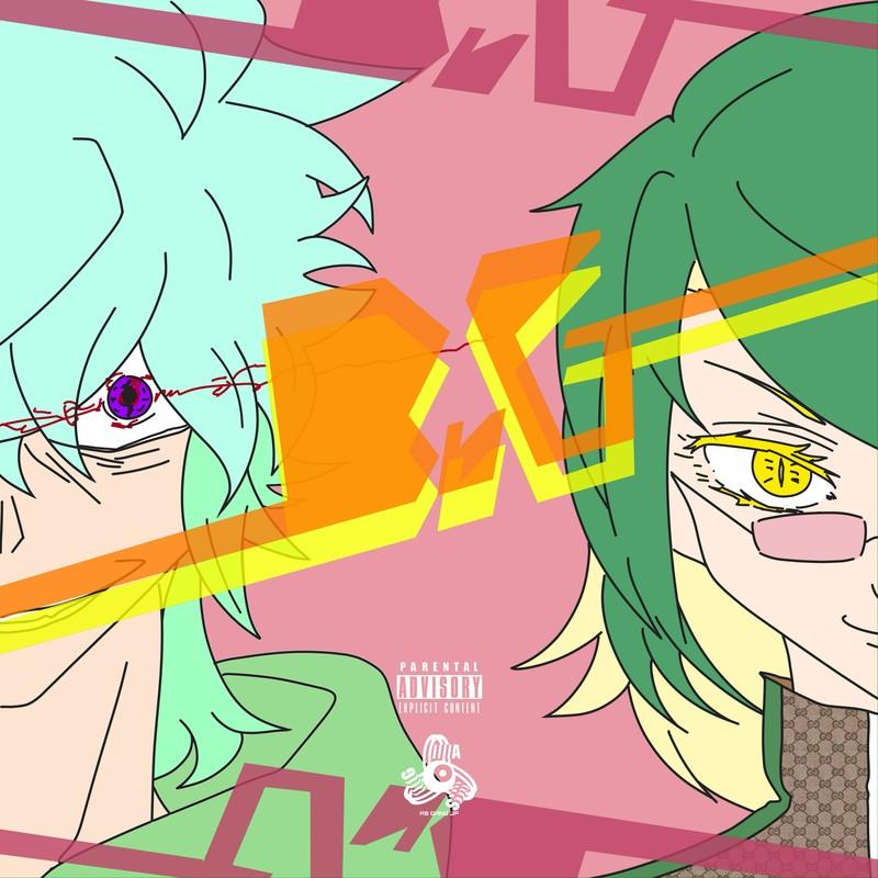 BUG (feat. Zac1)