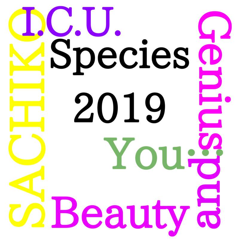 Species2019