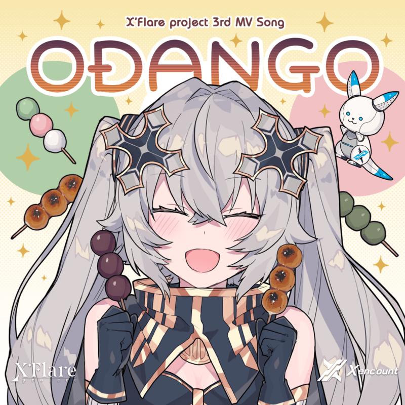 ODANGO (feat. X