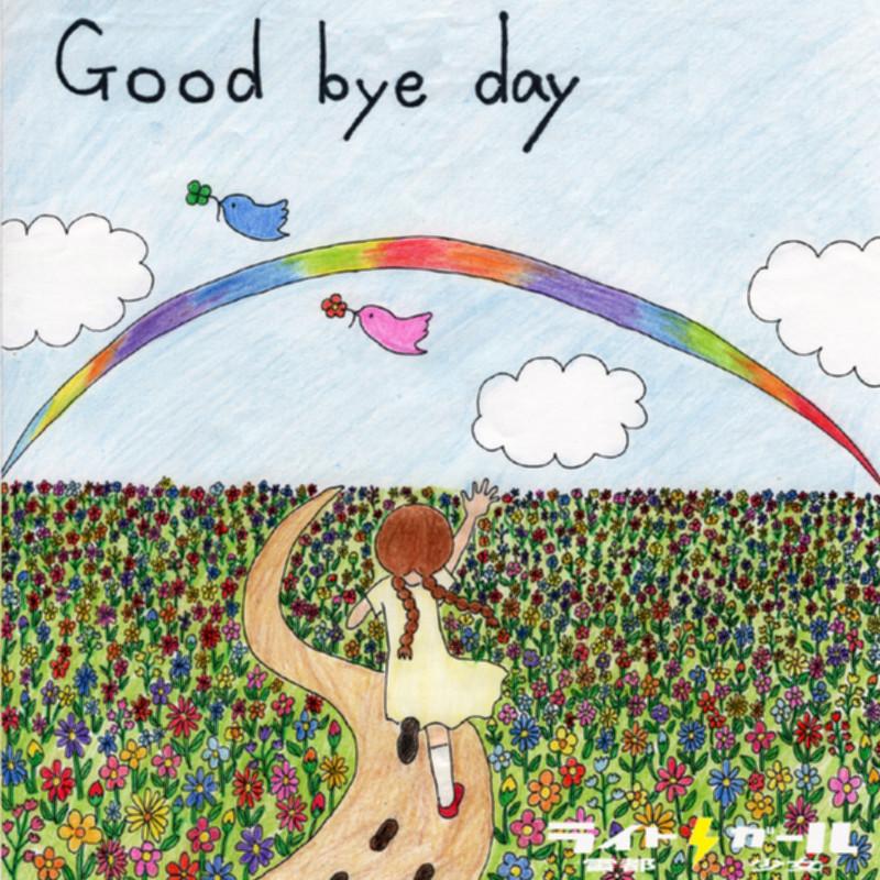 Good bye day