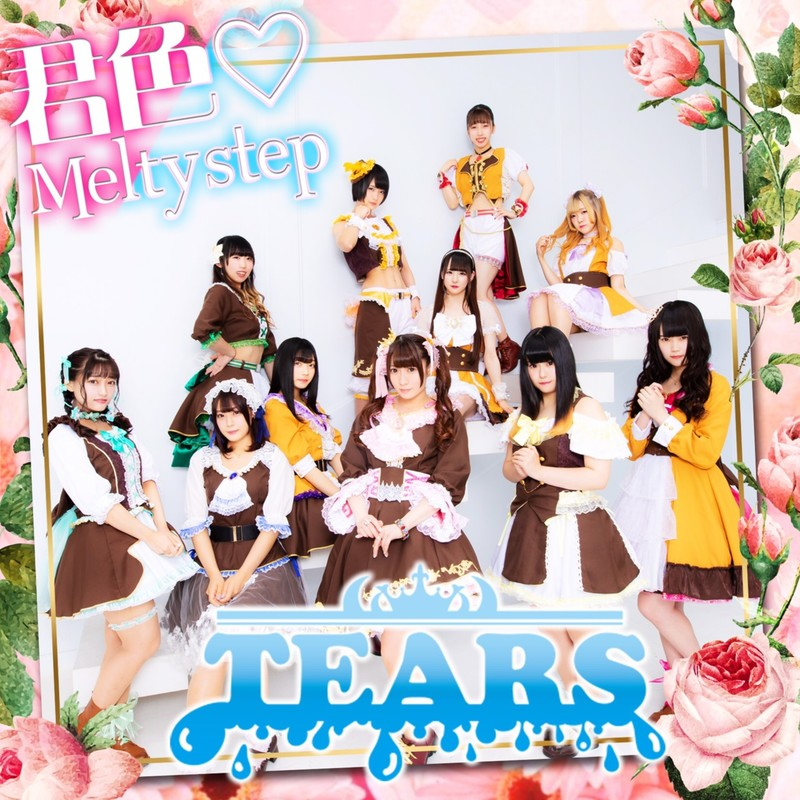 君色♡Melty step (Type-A)