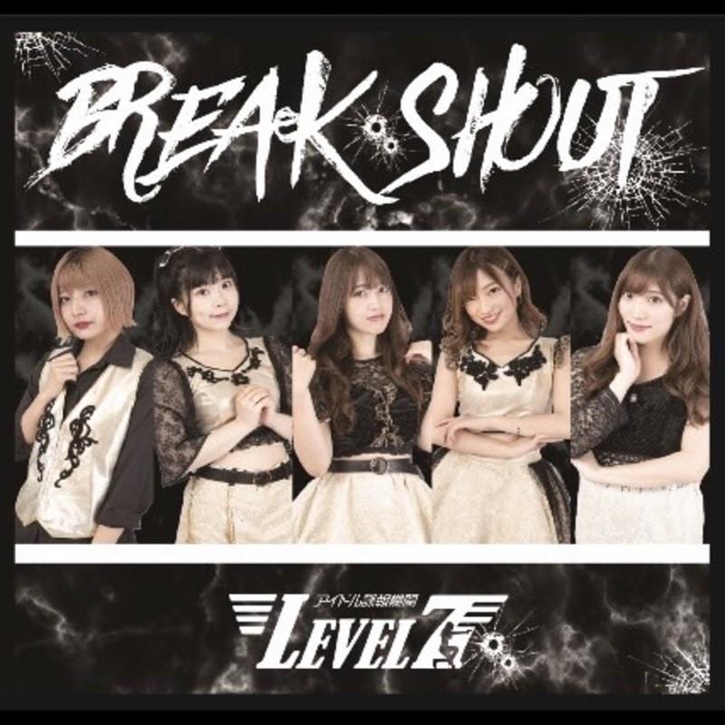 BREAK SHOUT