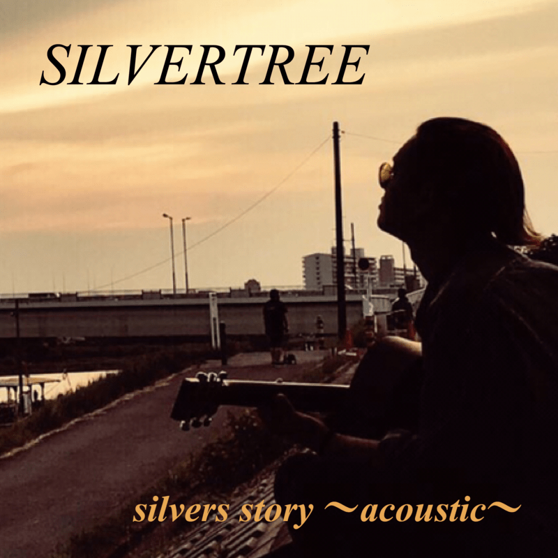 silvers story ~acoustic~