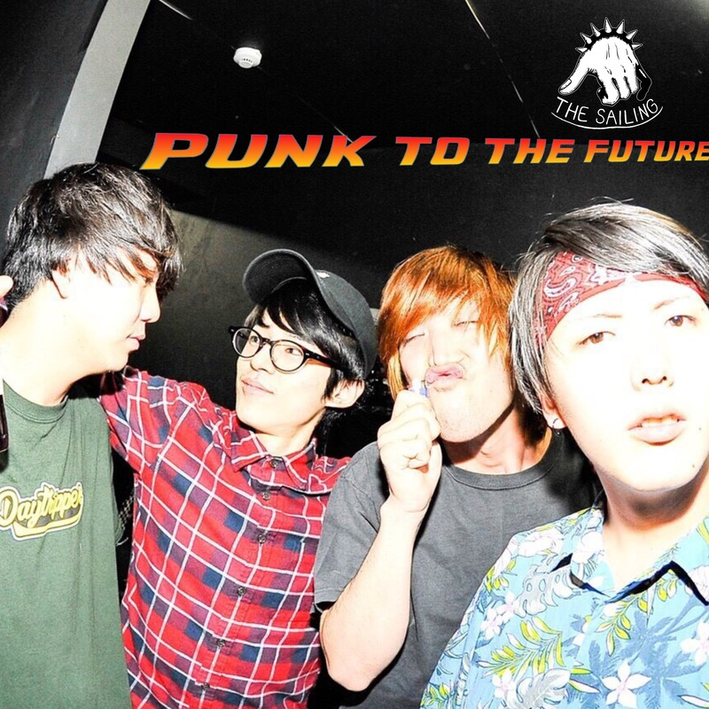PUNK TO THE FUTURE