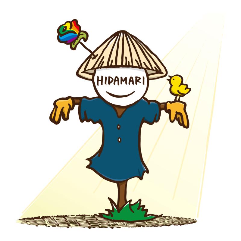 HIDAMARI