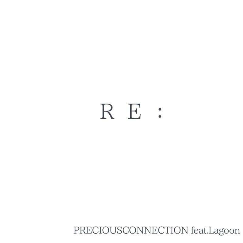 RE: (feat. Lagoon)