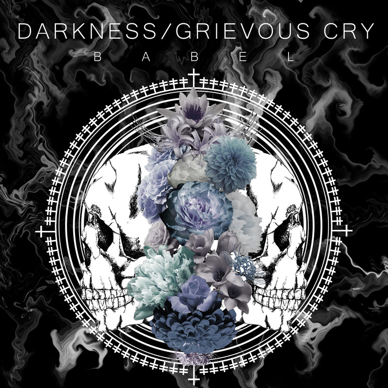 DARKNESS / Grievous Cry