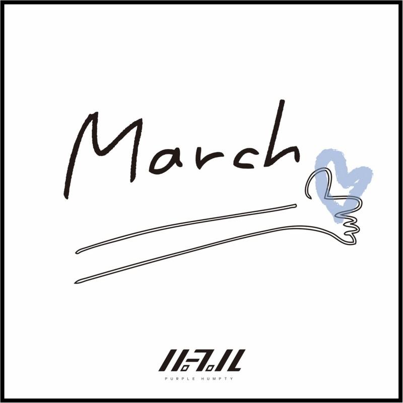 March (Demo)