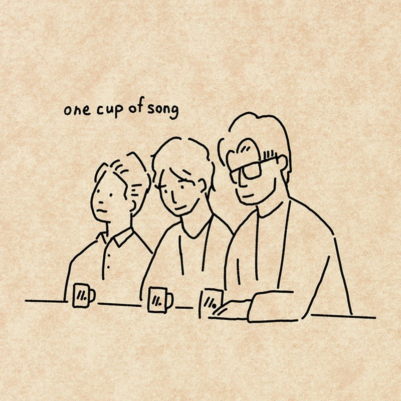 one cup of song