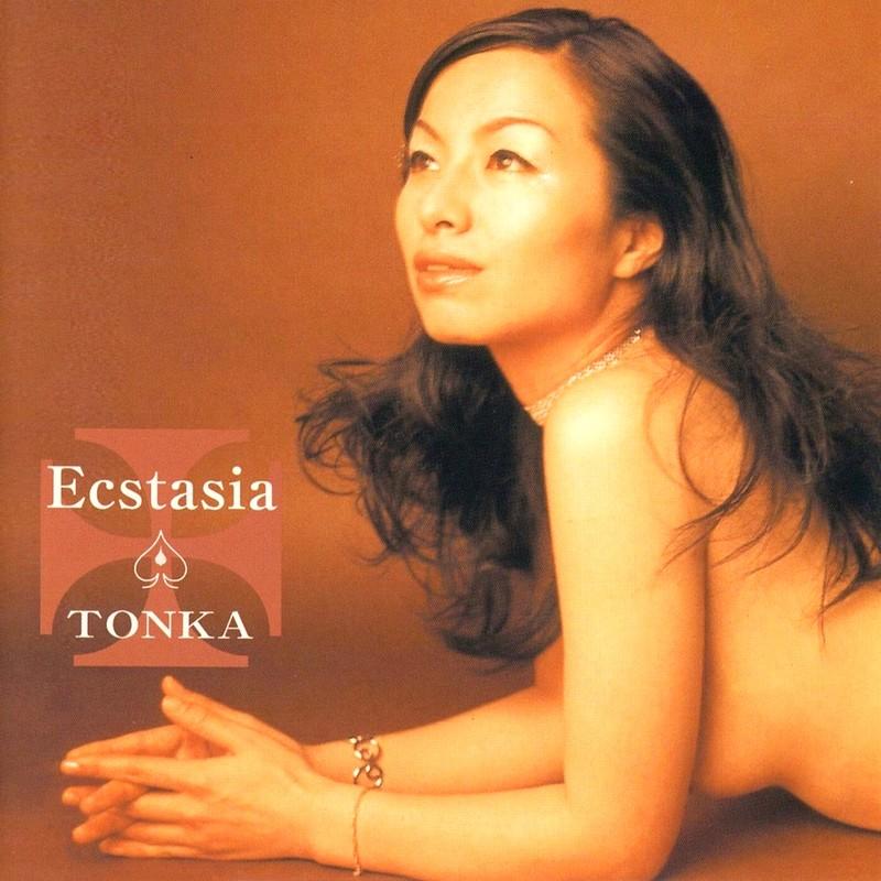 Ecstasia