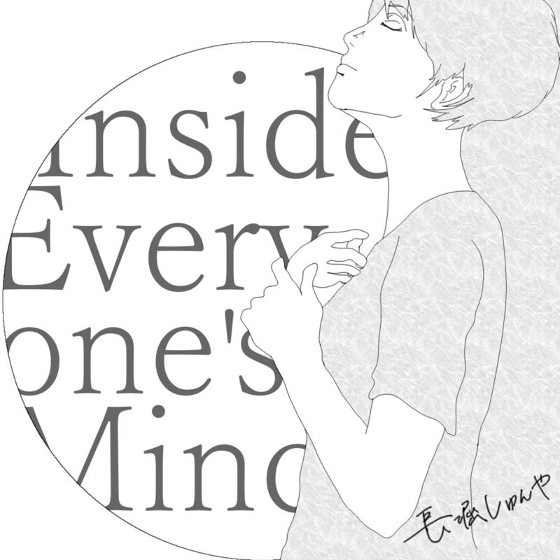Inside Everyone