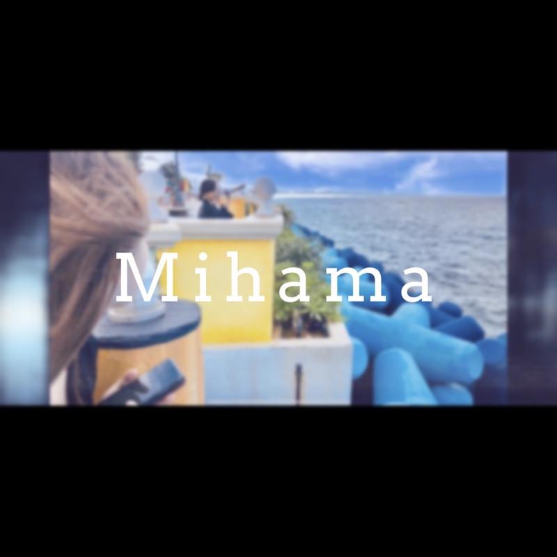 Mihama