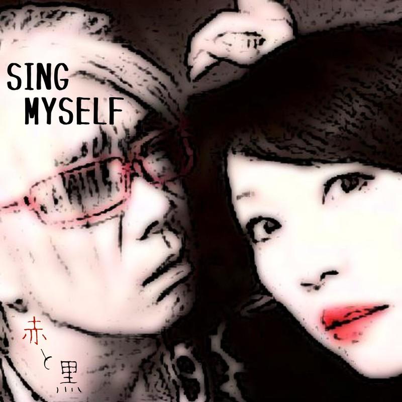 SING MYSELF