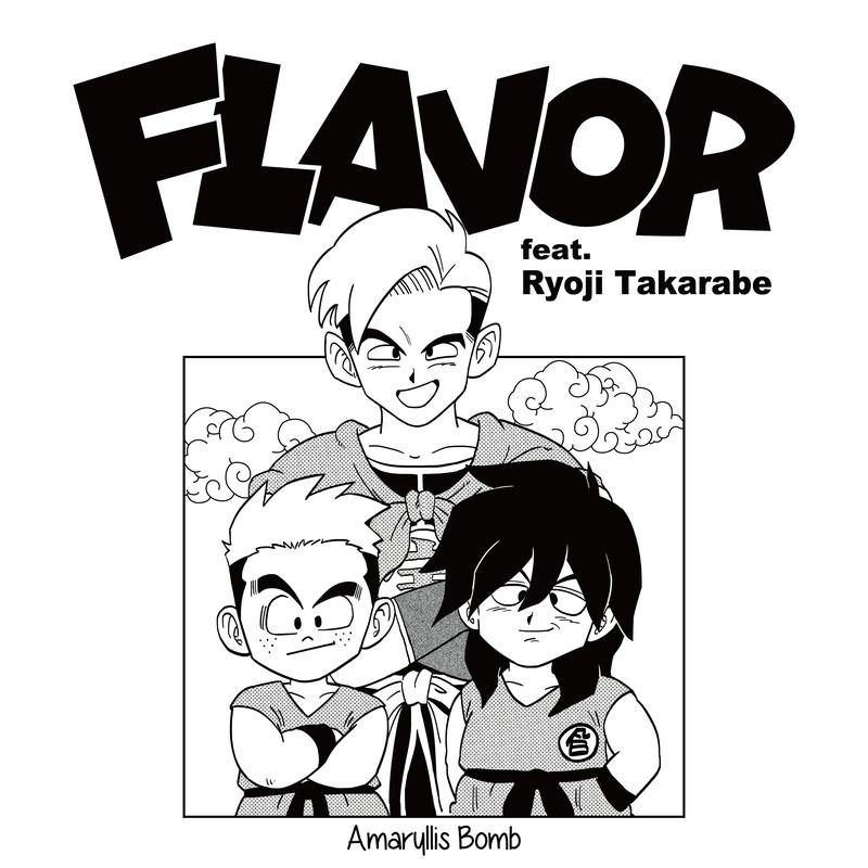 FLAVOR (feat. Ryoji Takarabe)