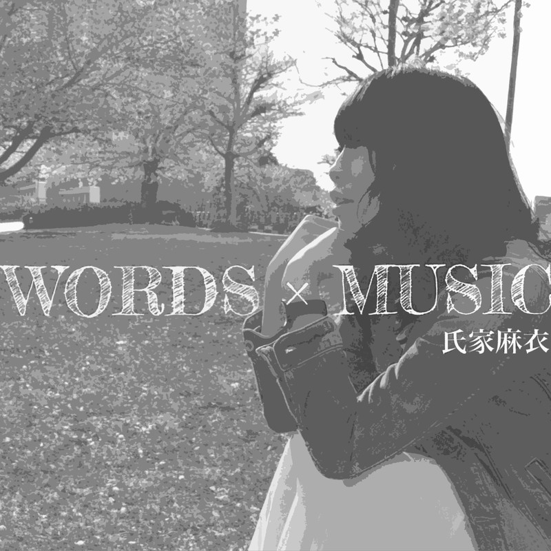 WORDS×MUSIC