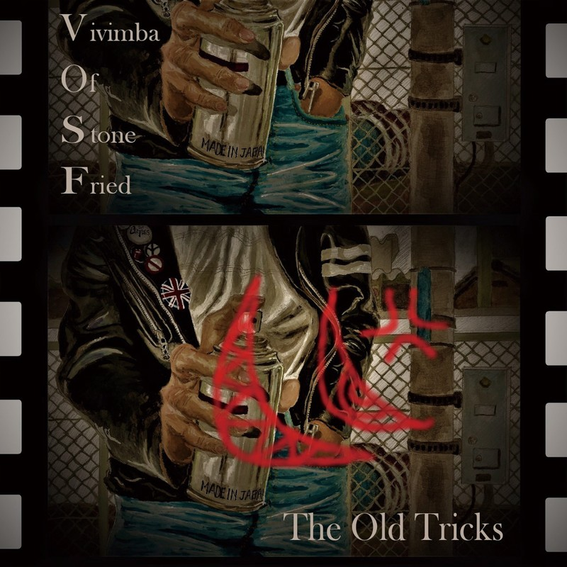 The Old Tricks