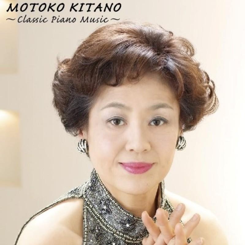 Motoko Kitano piano recital (Madam M