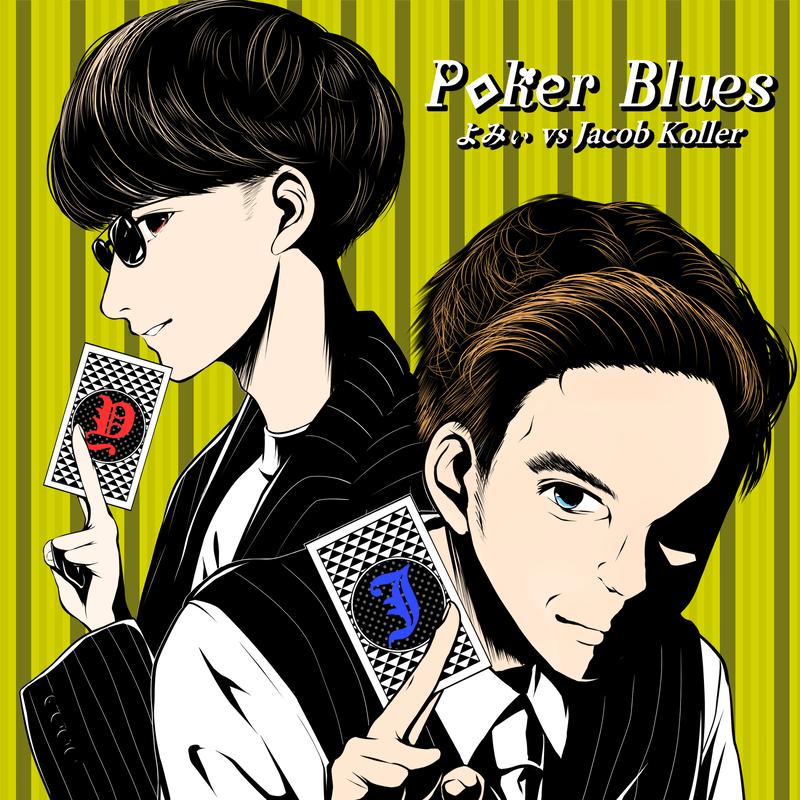 Poker Blues