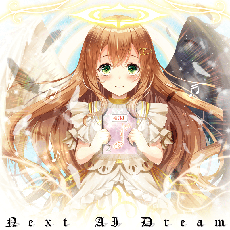 Next AI Dream