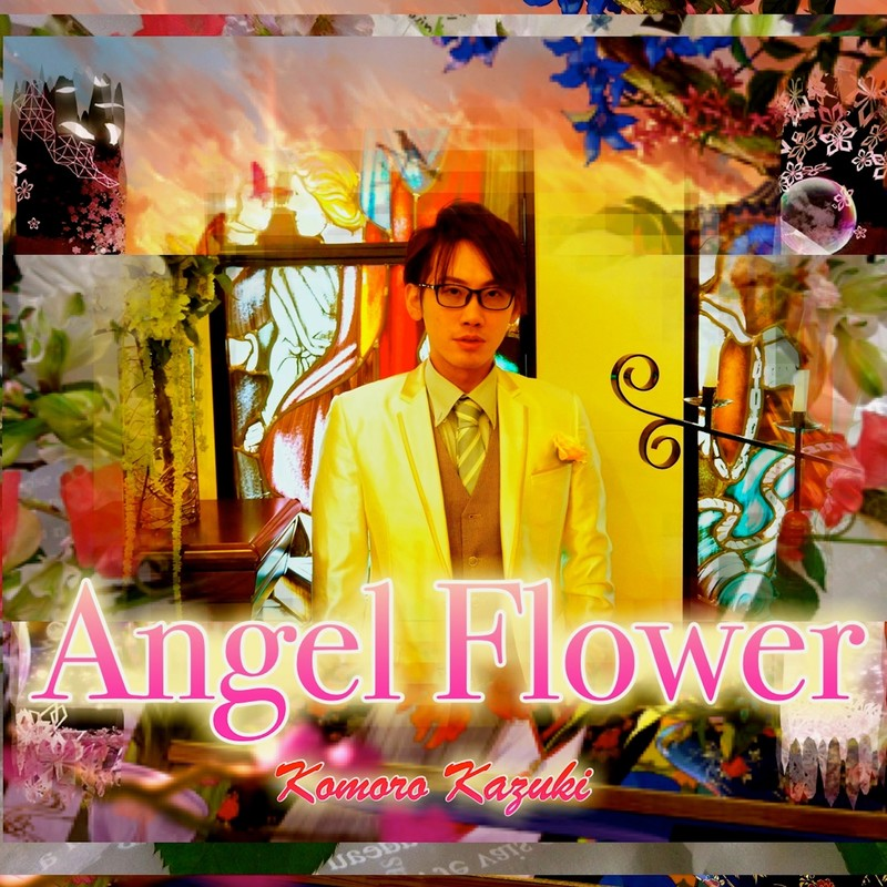 Angel Flower