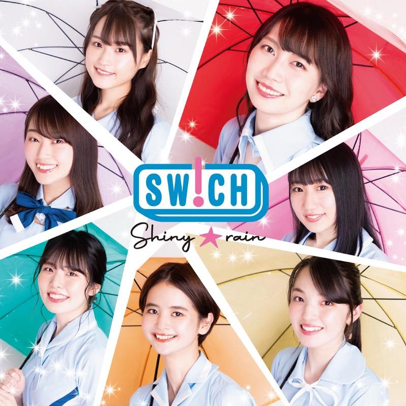 Shiny☆rain