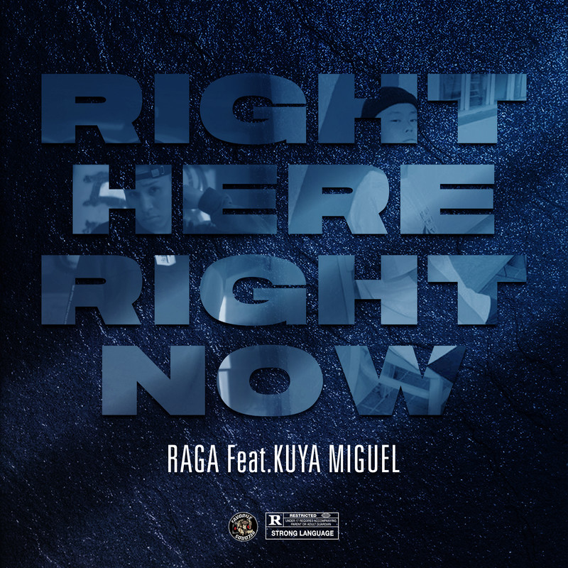 RIGHT HERE RIGHT NOW (feat. KUYA MIGUEL)