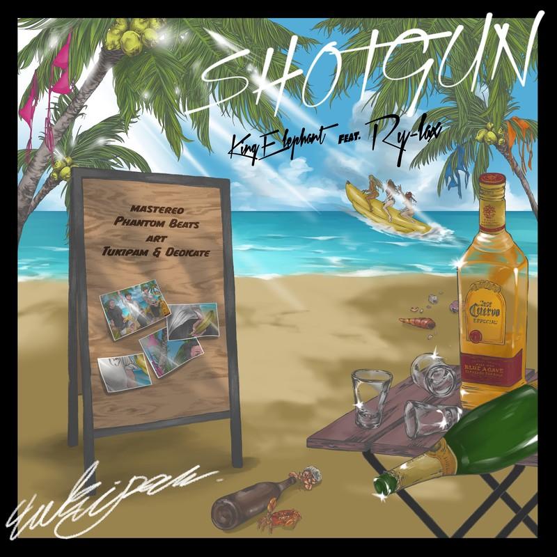 SHOTGUN (feat. Ry-lax)