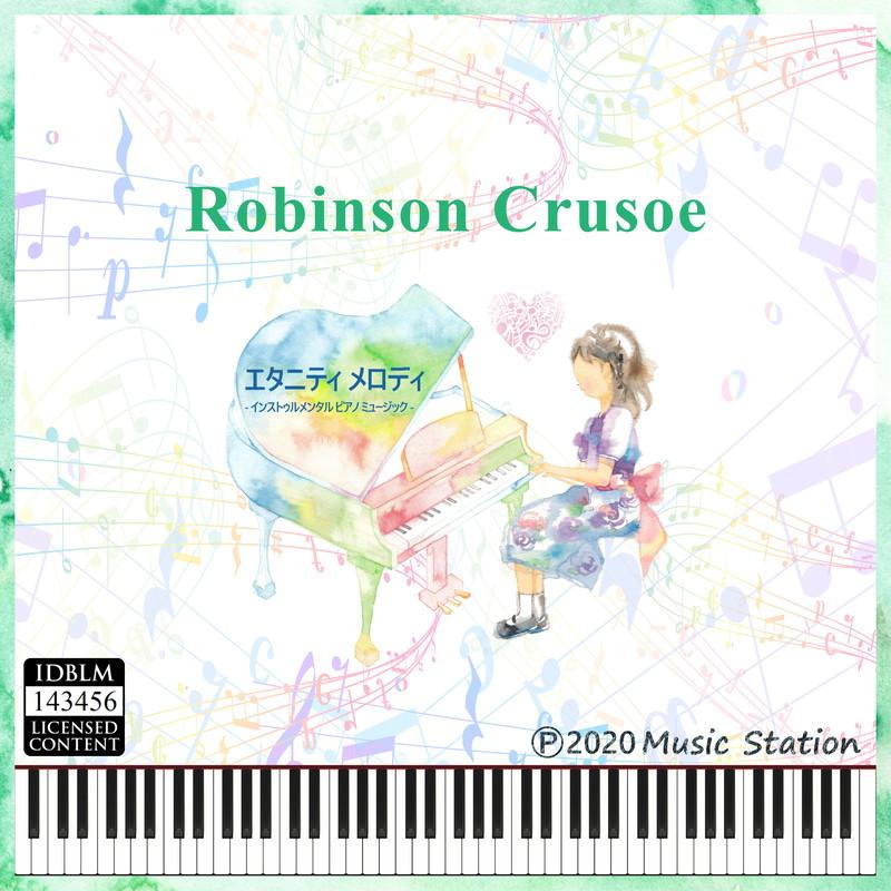 Robinson Crusoe (ピアノカバー)