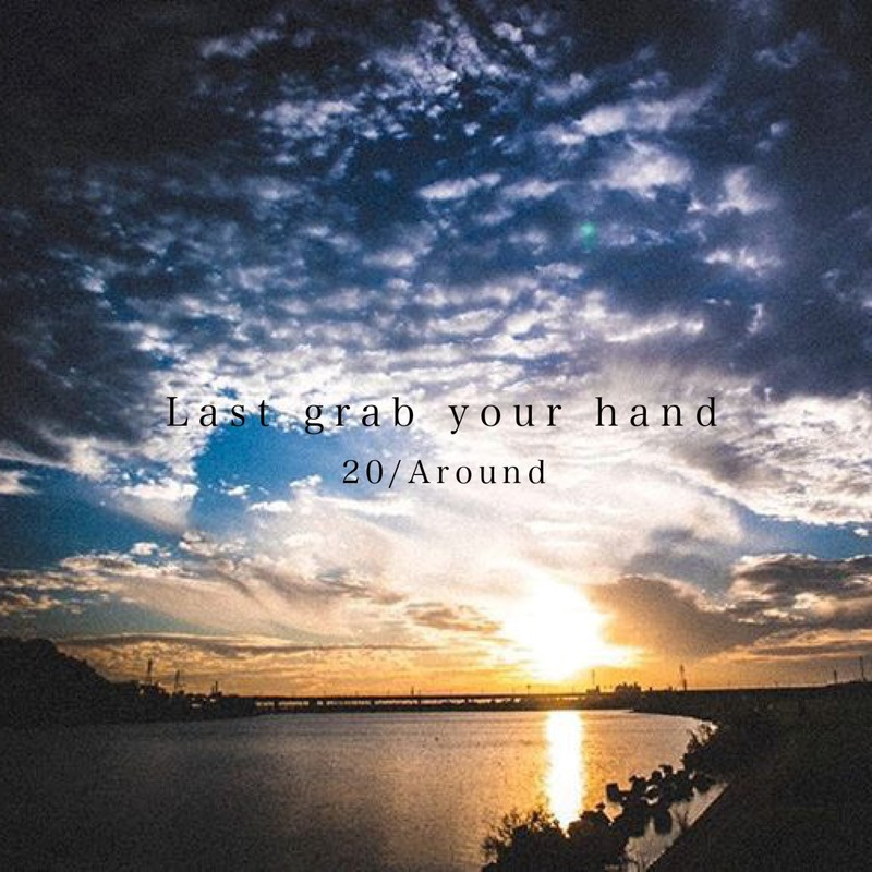 Last grab your hand