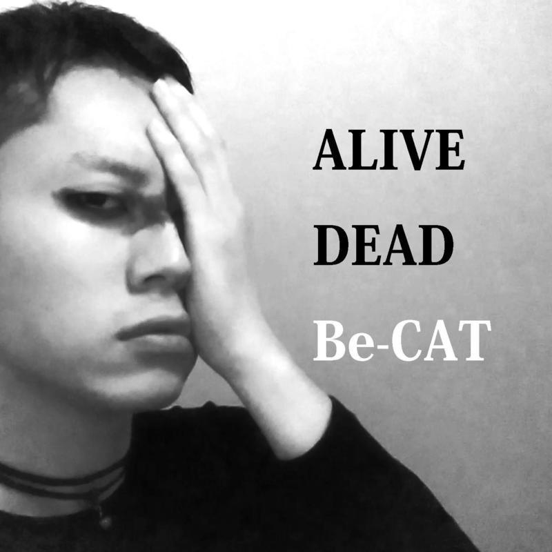 Be-CAT