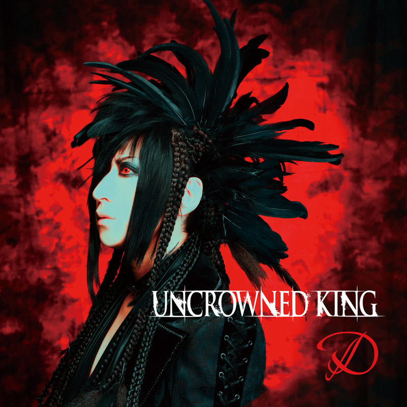 UNCROWNED KING(通常盤)