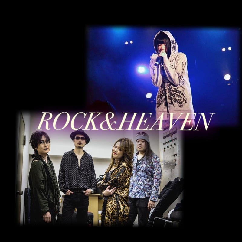ROCK & HEAVEN
