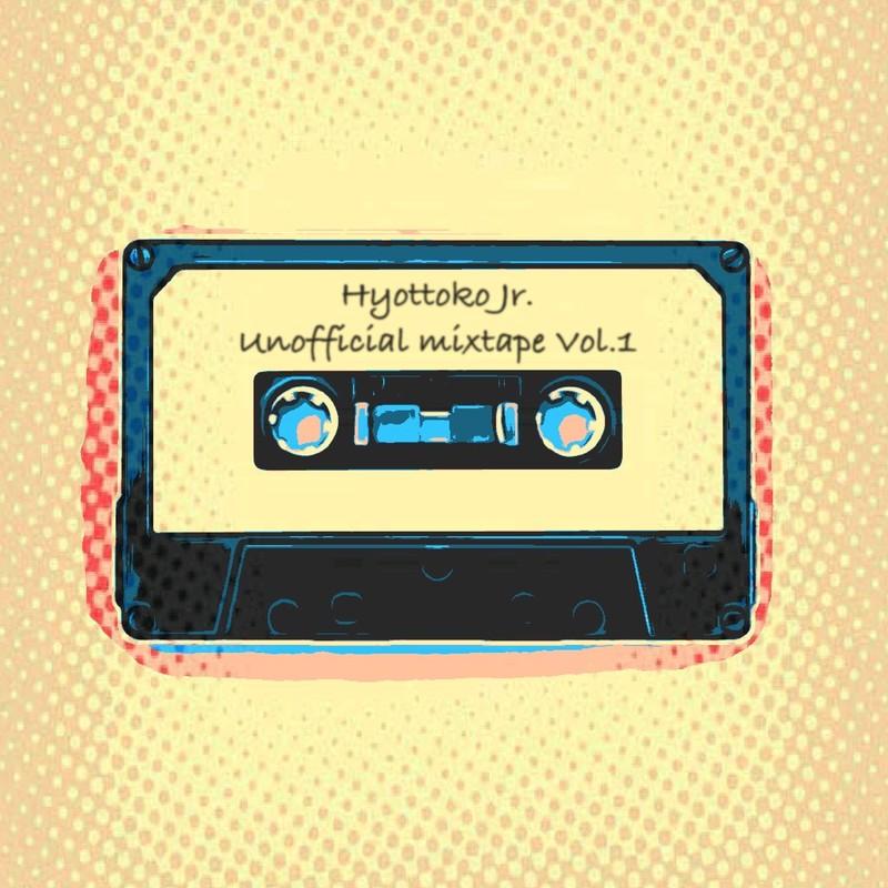 unofficial mixtape vol.1