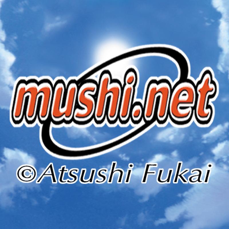 mushi.net