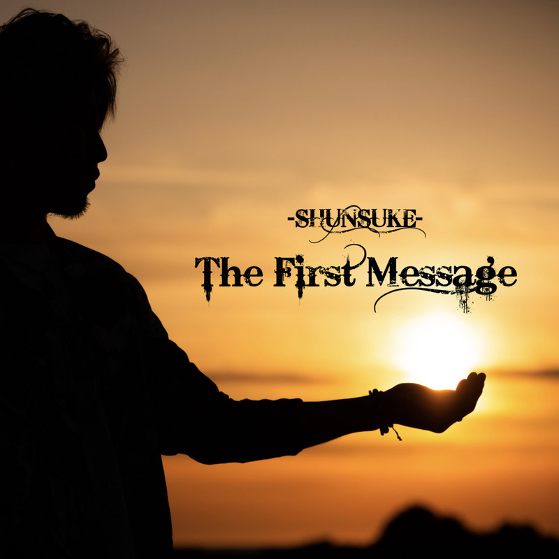 The First Message