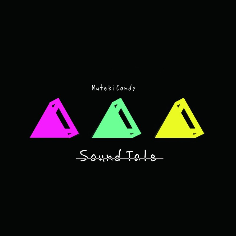 Sound Tale
