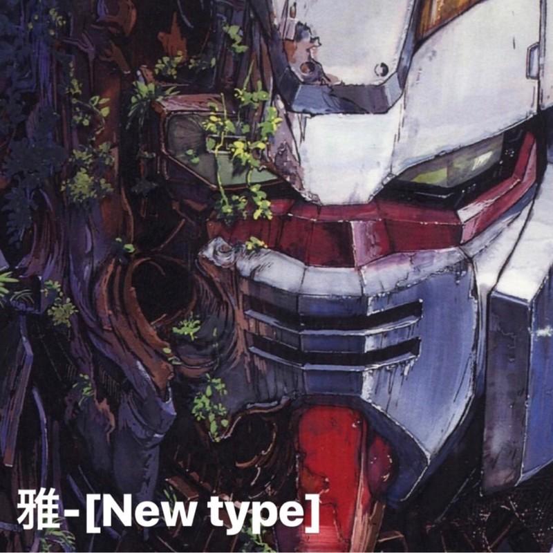 New type
