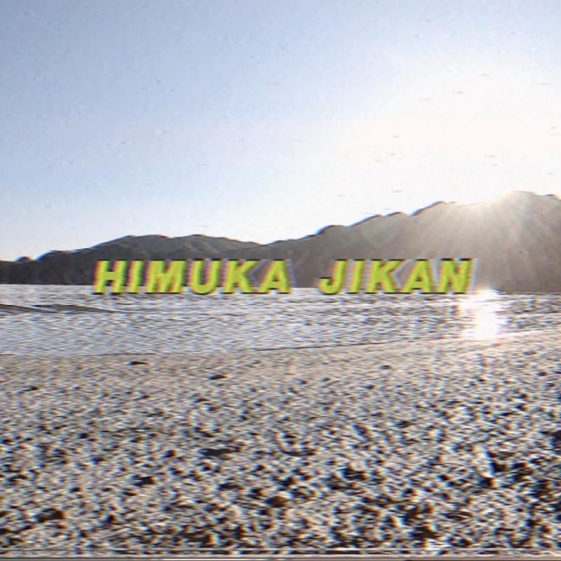 HIMUKA JIKAN