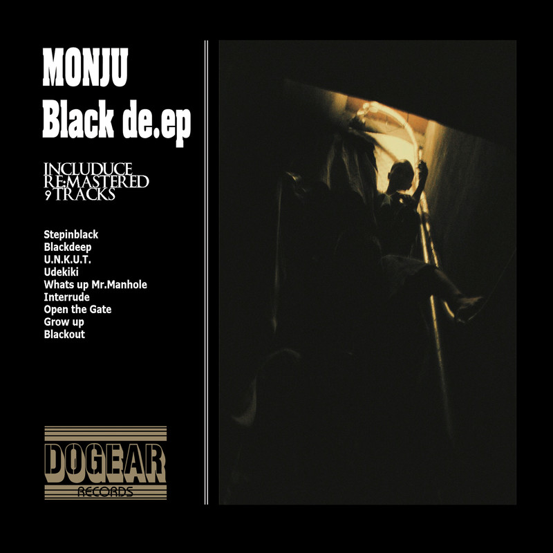 Black De.Ep RE:MASTERED
