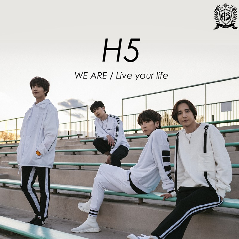 WE ARE / Live your life