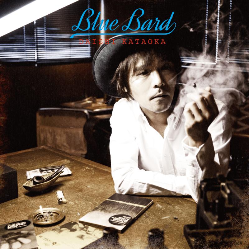 Blue Bard