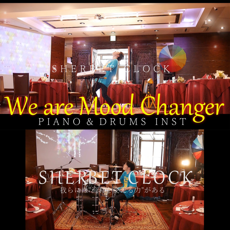 We are Mood Changer