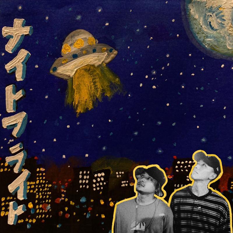 ナイトフライト (feat. WHR)