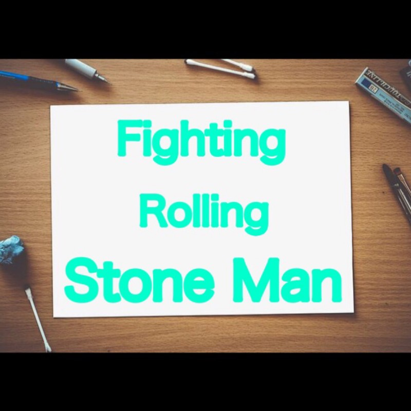 Fighting Rolling Stone Man