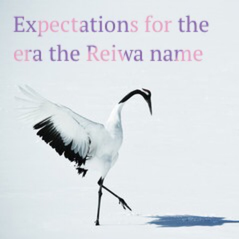 Expectations for the era the Reiwa name