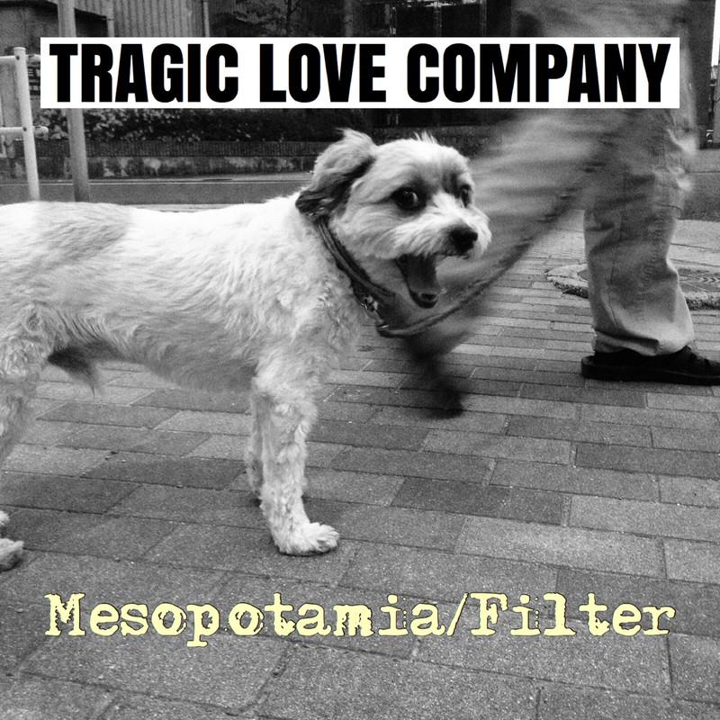 Mesopotamia / Filter