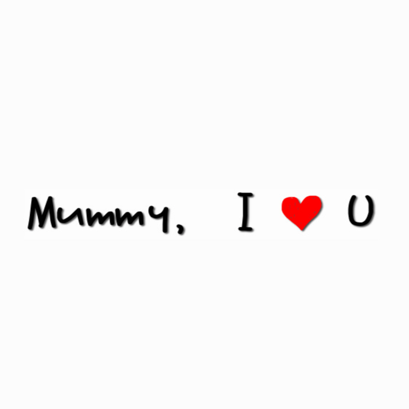 Mummy, I Love U (feat. Reno)
