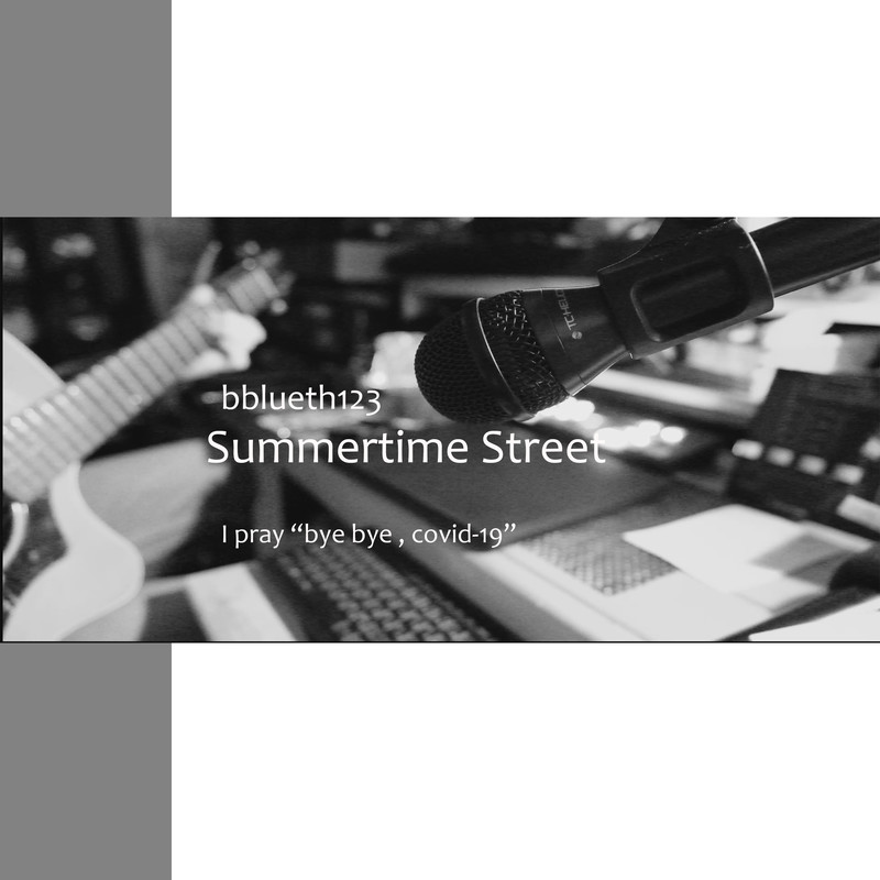 Summertime Street