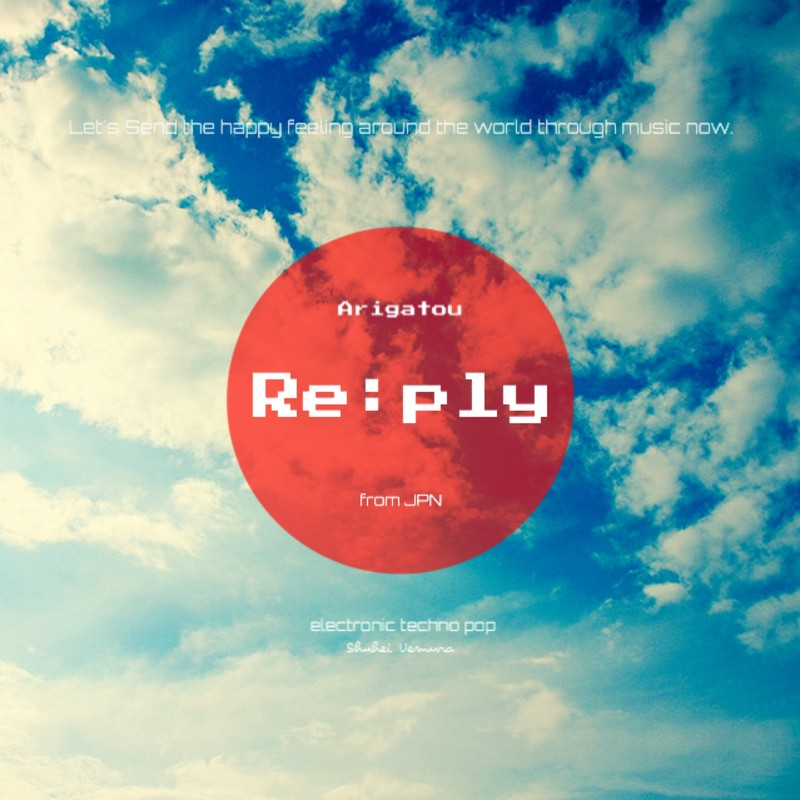 Re:ply
